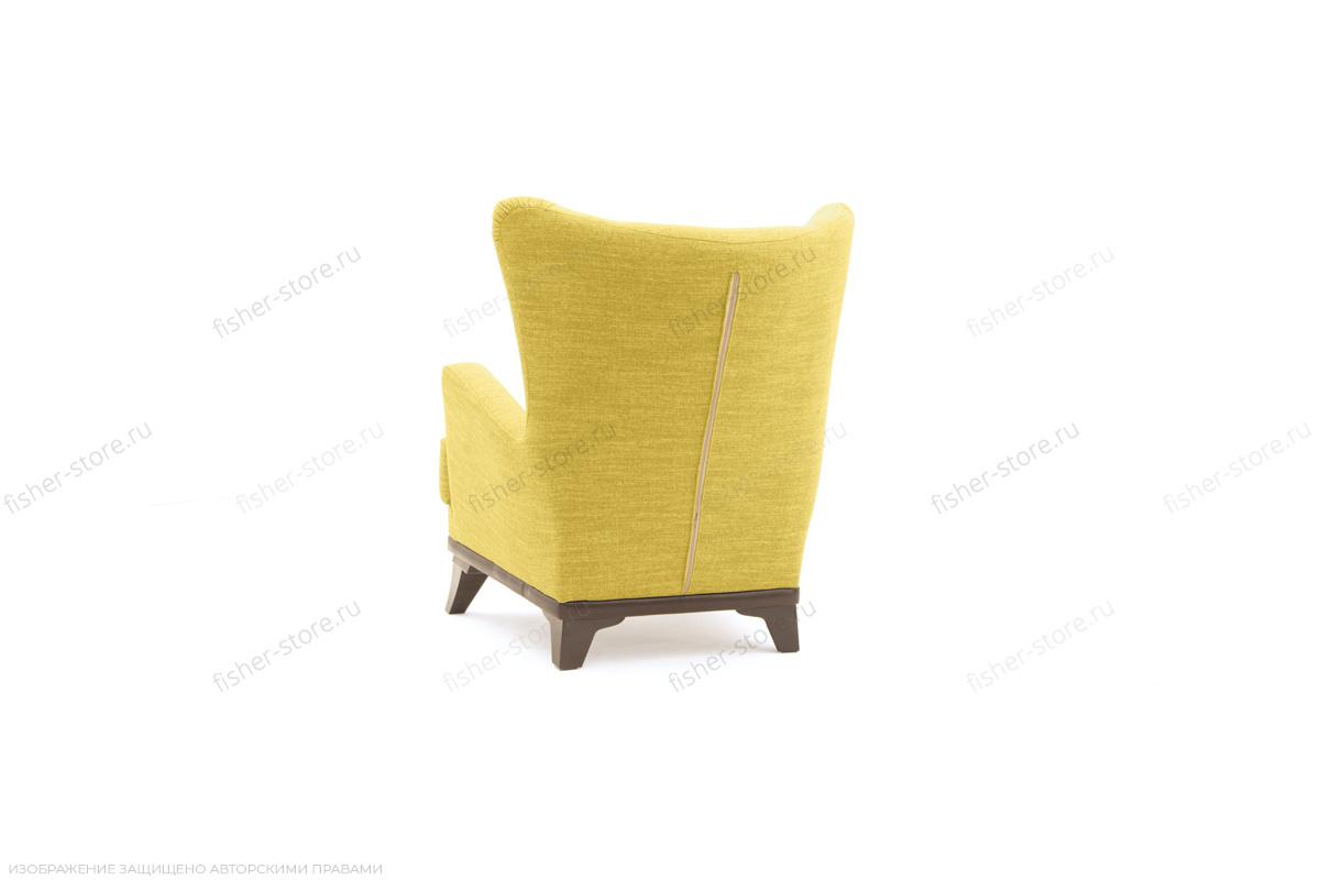 Кресло Адам люкс Orion Mustard Вид сзади