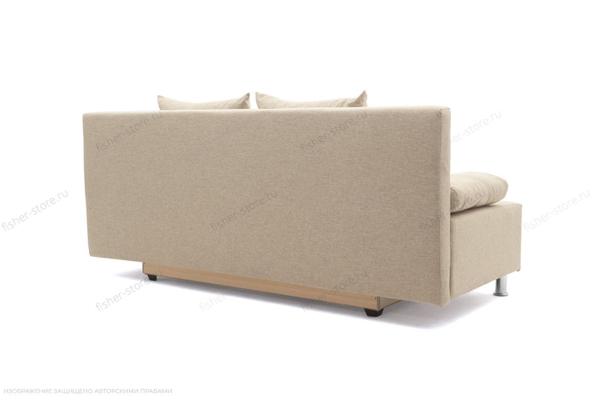 Прямой диван Чарли эконом Dream Beight Вид сзади