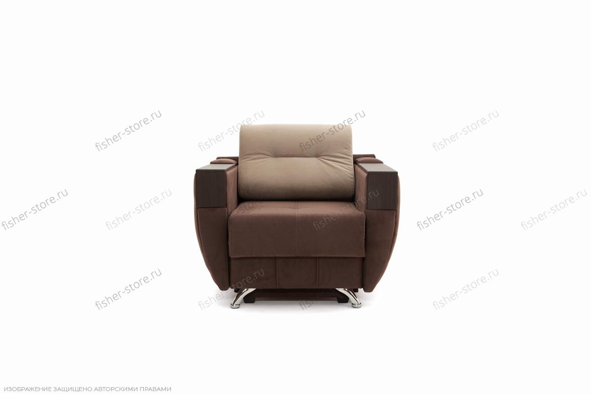 Кресло Бест Amigo Brown + Amigo Latte Вид спереди