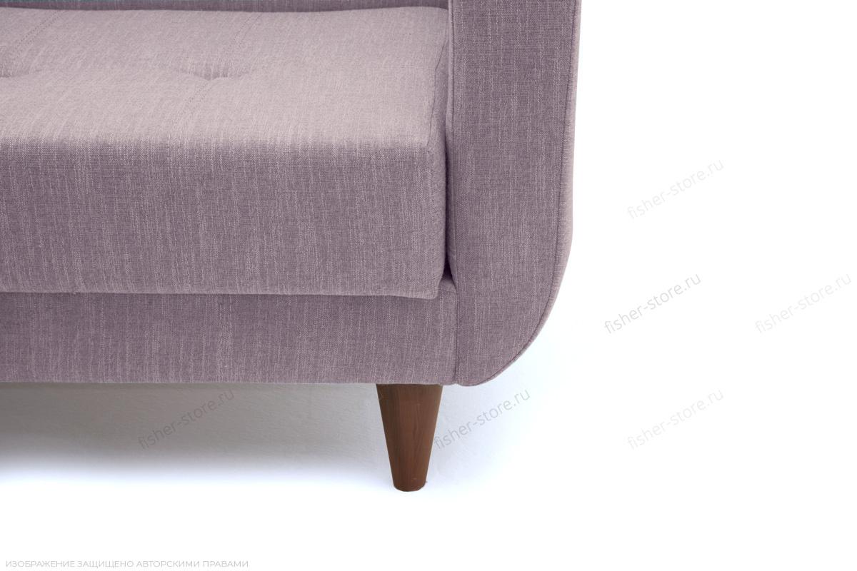 Прямой диван Роял Orion Lilac Ножки