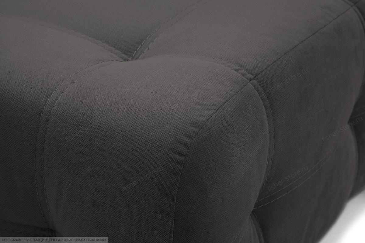 Двуспальный диван Фокс Amigo Grafit Текстура ткани