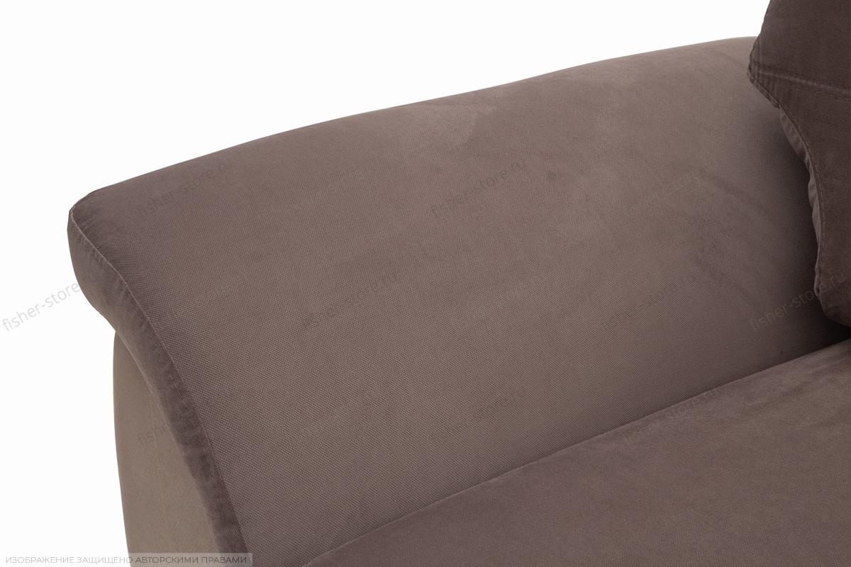 Кресло Престиж Amigo Chocolate + Amigo Latte Подлокотник