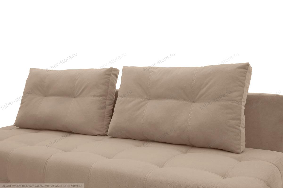 Диван Фокс Amigo Latte Подушки