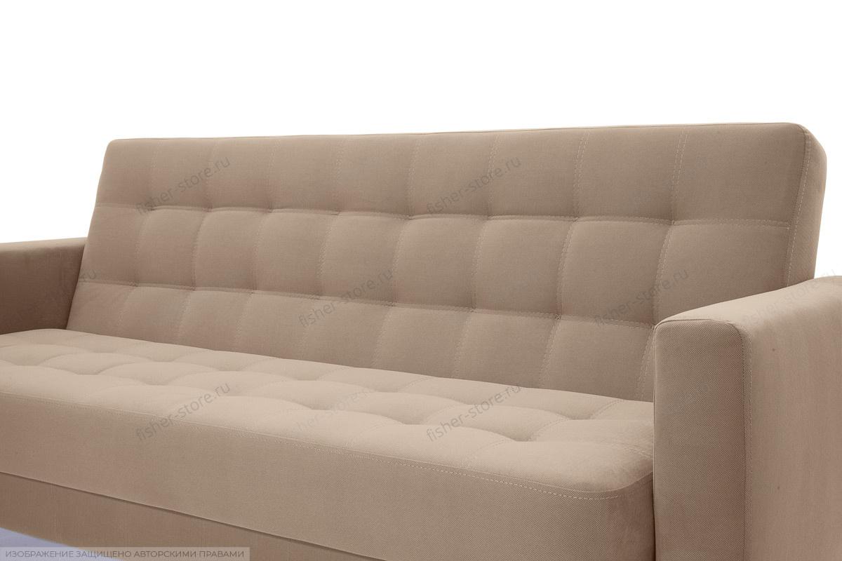 Прямой диван Оскар-2 с опорой №12 Amigo Latte Текстура ткани