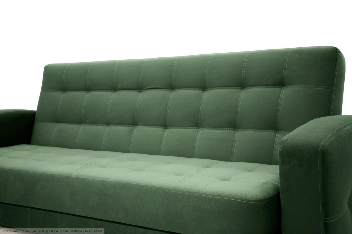 Прямой диван Оскар Amigo Green Текстура ткани