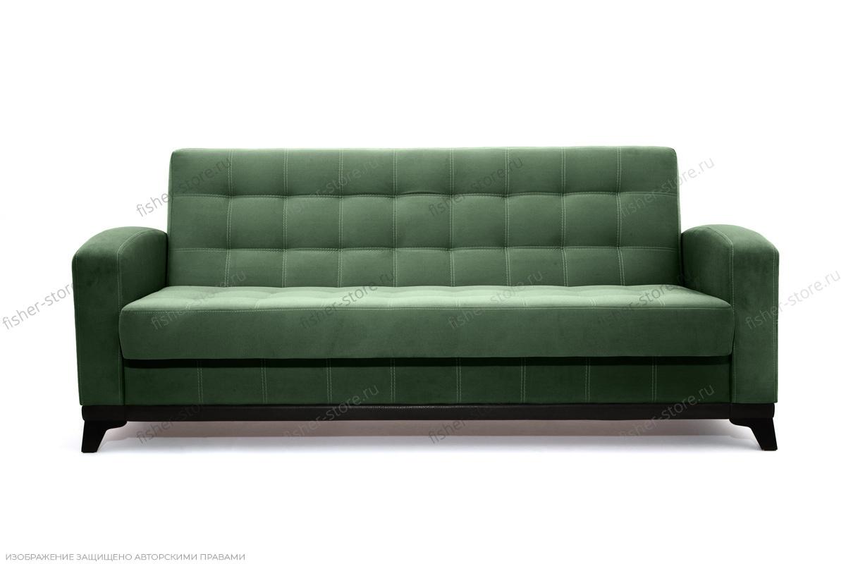 Прямой диван Оскар Amigo Green Вид спереди