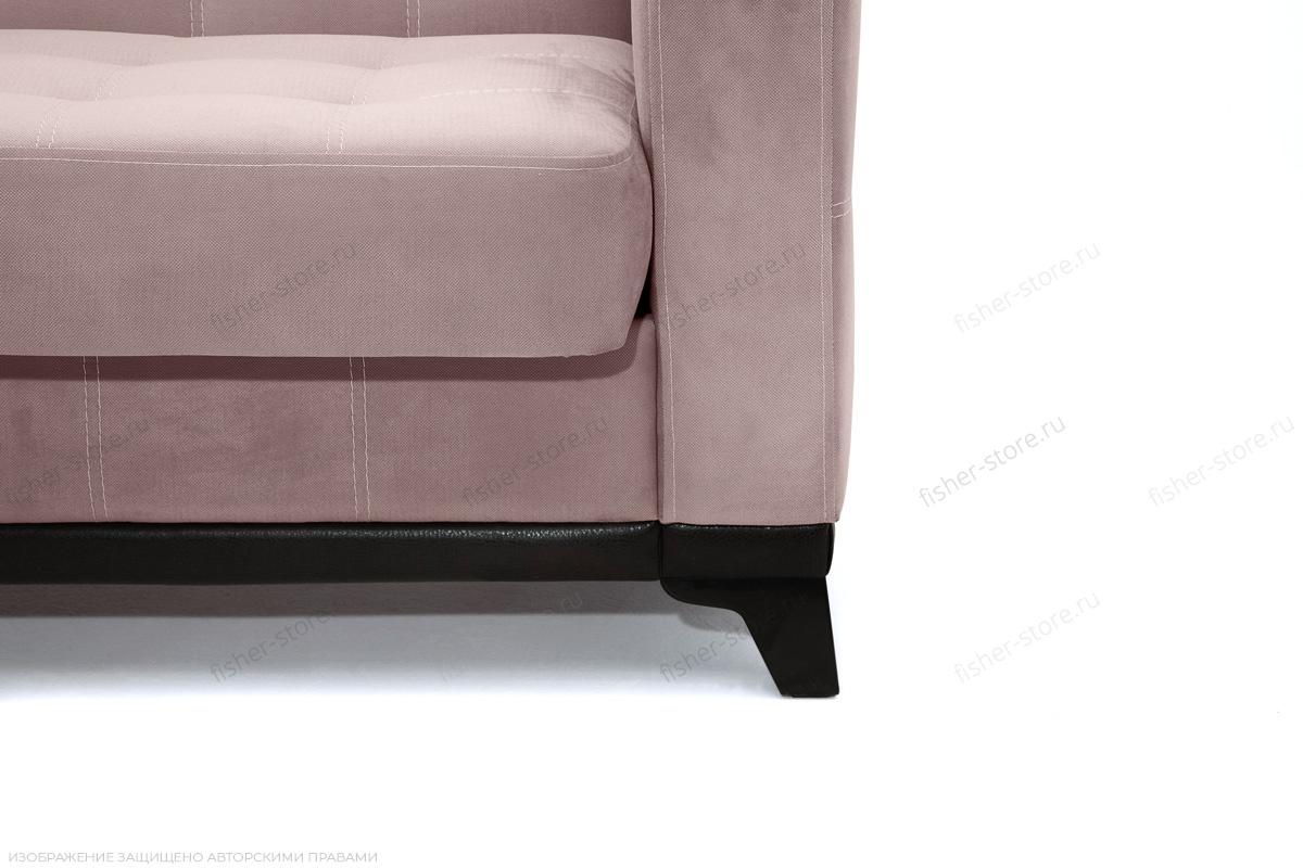 Прямой диван Оскар Amigo Java Ножки