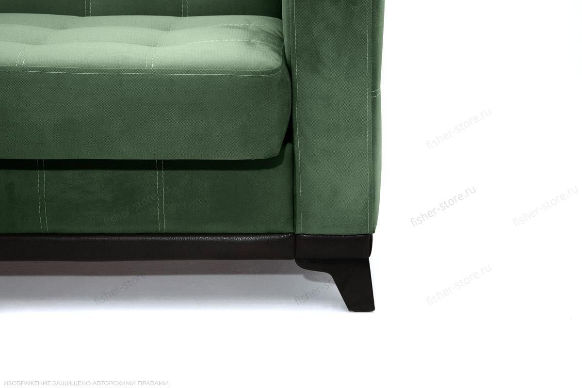 Прямой диван Оскар Amigo Green Ножки
