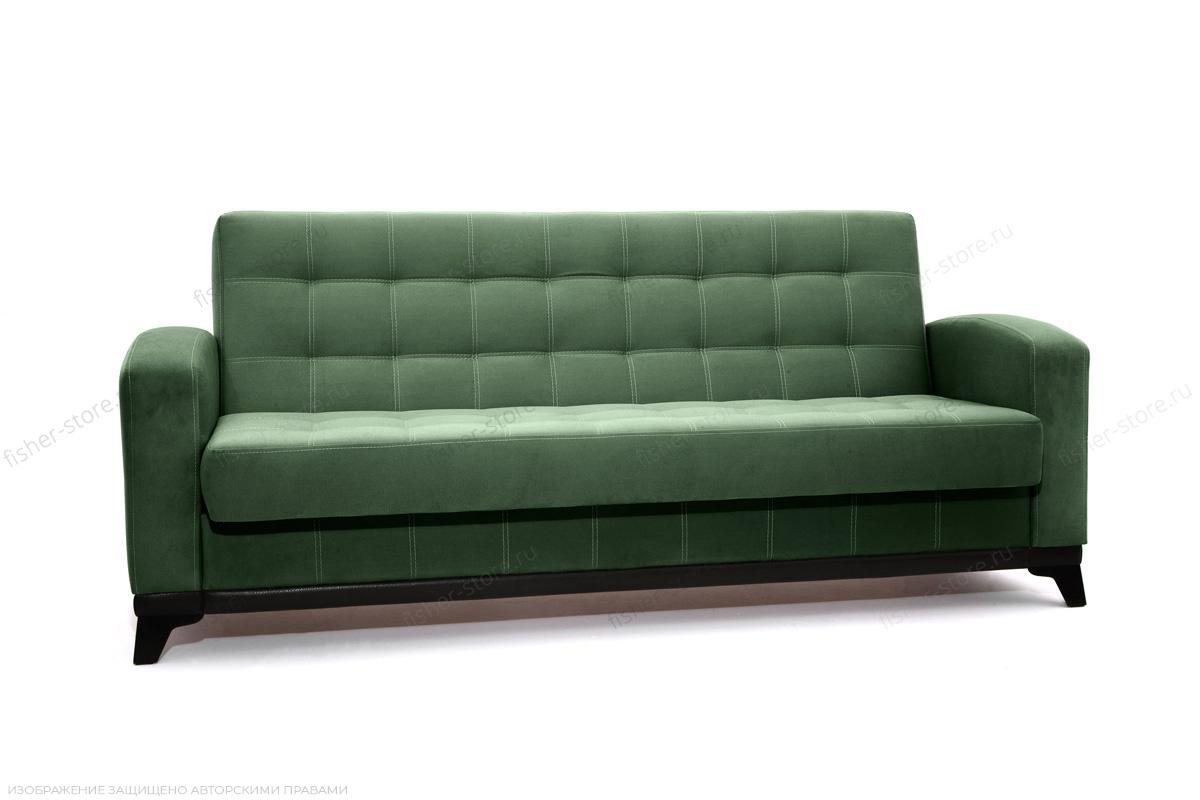 Прямой диван Оскар Amigo Green Вид по диагонали
