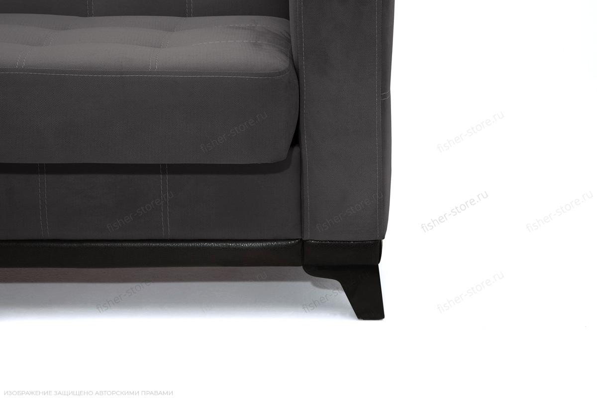 Прямой диван Оскар Amigo Grafit Ножки