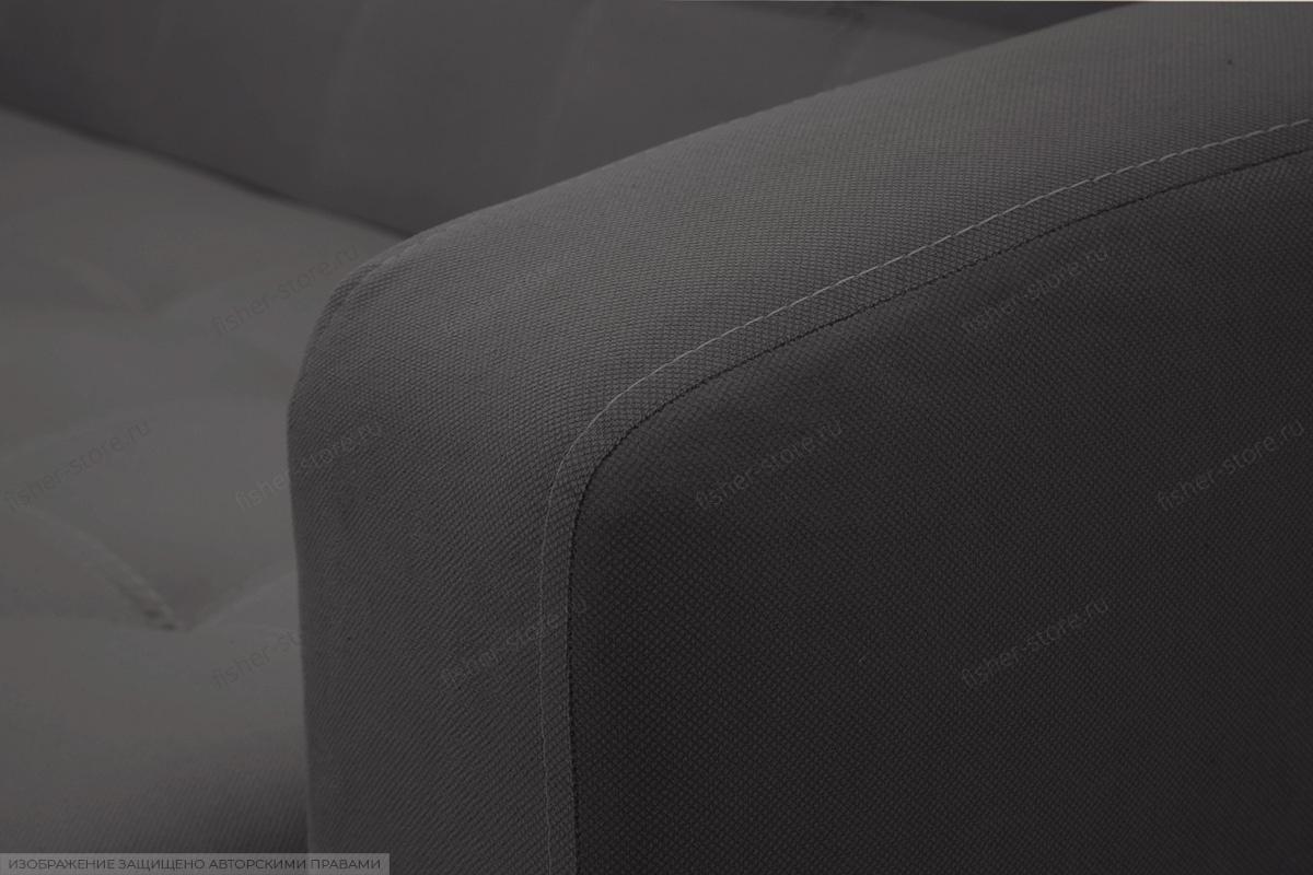 Прямой диван Оскар Amigo Grafit Подлокотник