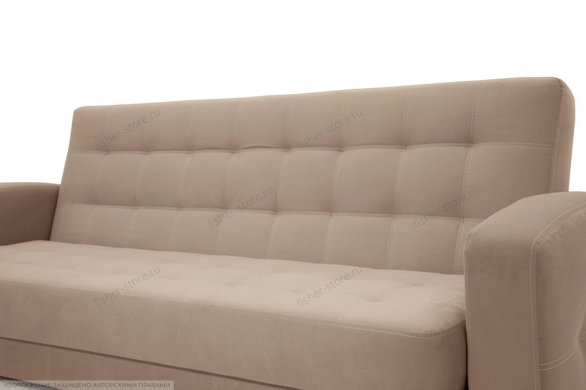 Прямой диван Оскар Amigo Latte Текстура ткани