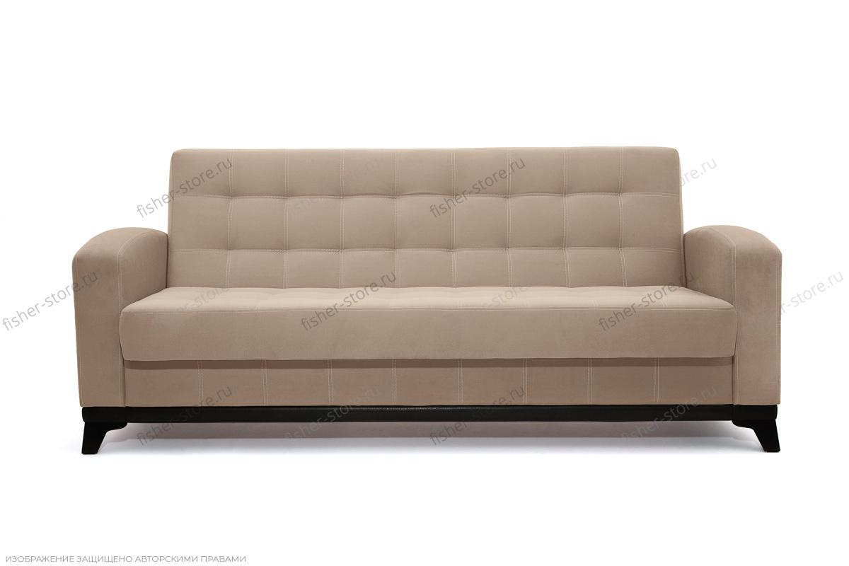 Прямой диван Оскар Amigo Latte Вид спереди