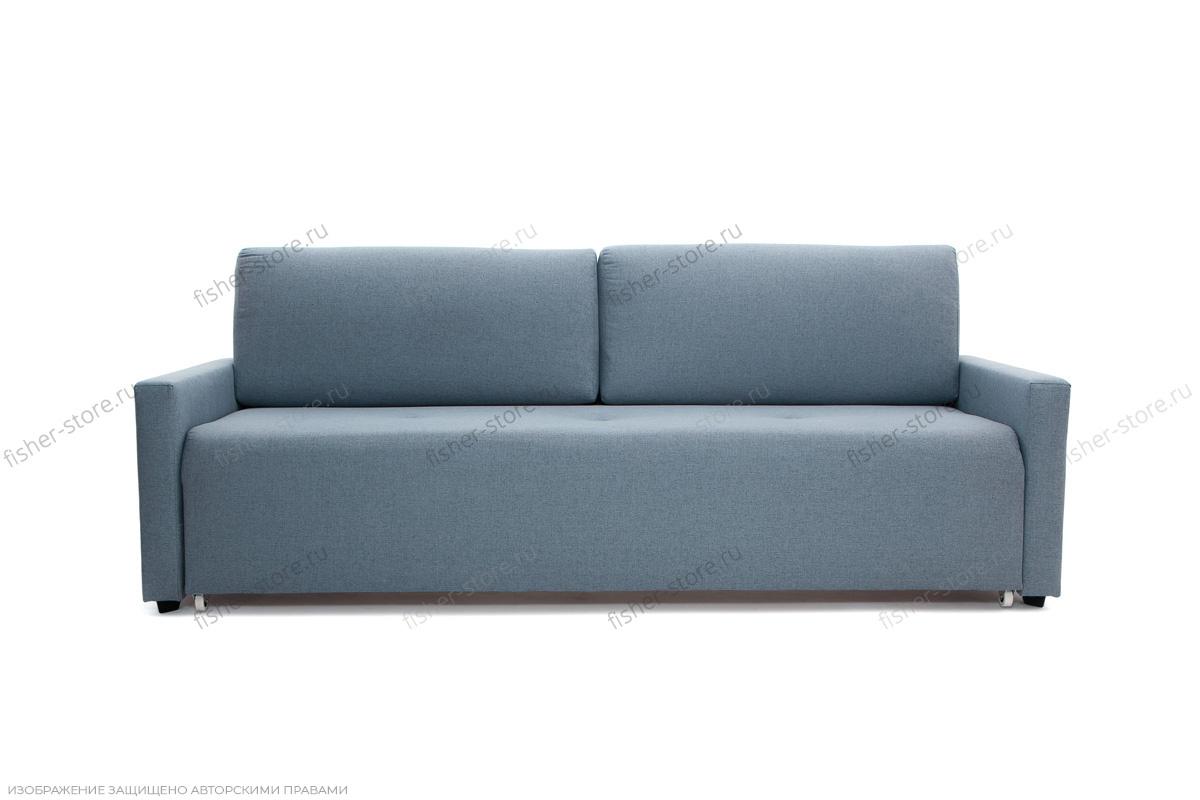 Прямой диван Форд Dream Blue Вид спереди