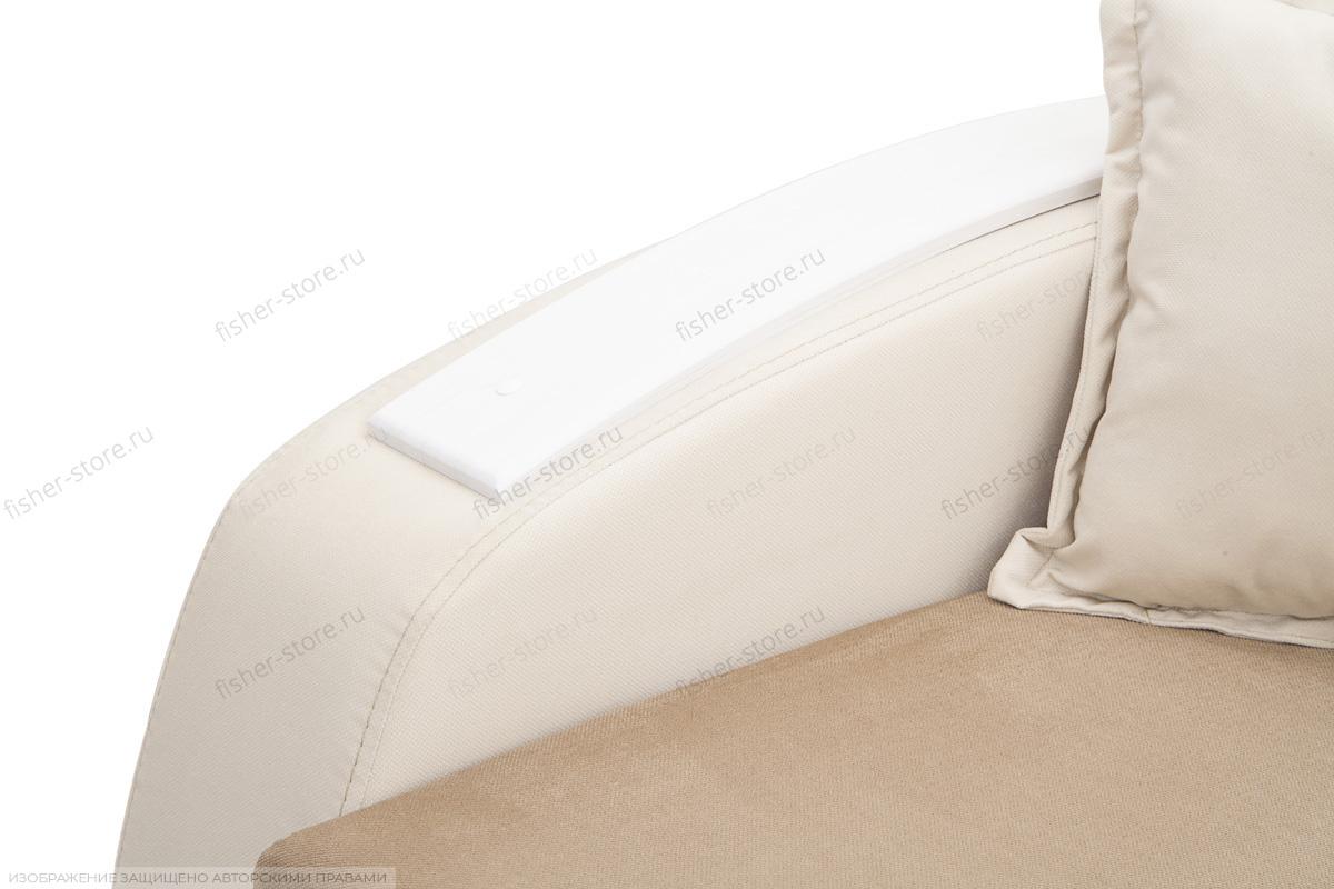 Прямой диван Браво-2 Amigo Latte + Amigo Bone Подлокотник