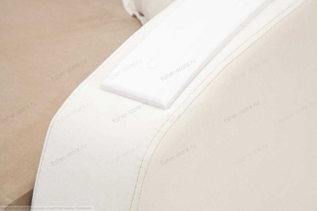 Прямой диван Браво-2 Amigo Latte + Amigo Bone Текстура ткани