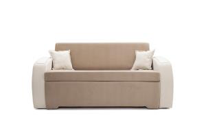 Прямой диван Браво-2 Amigo Latte + Amigo Bone Вид спереди
