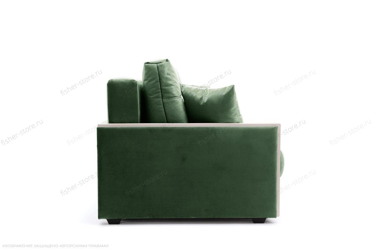 Прямой диван Мадрид Amigo Green Вид сбоку
