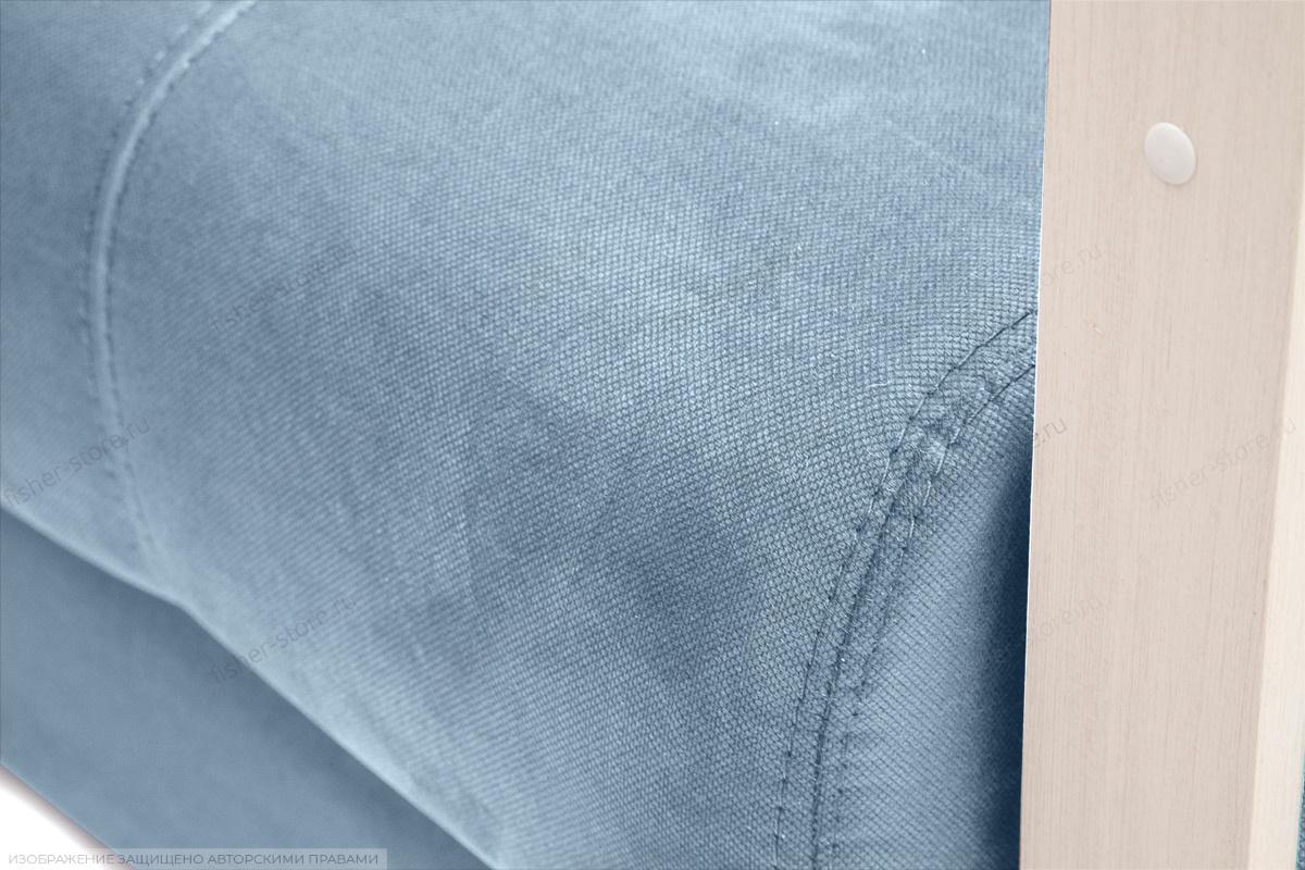 Прямой диван Мадрид Amigo Blue Текстура ткани