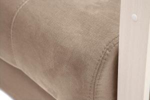 Прямой диван Мадрид Amigo Latte Текстура ткани