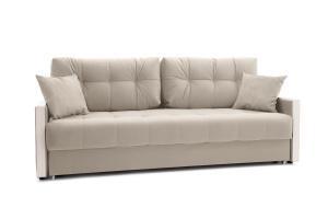 Двуспальный диван Мадрид Amigo Cream Вид по диагонали