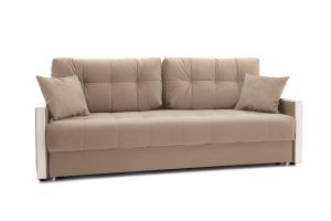 Прямой диван Мадрид Amigo Latte Вид по диагонали