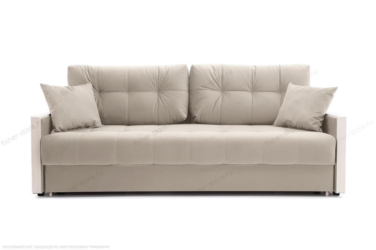 Двуспальный диван Мадрид Amigo Cream Вид спереди