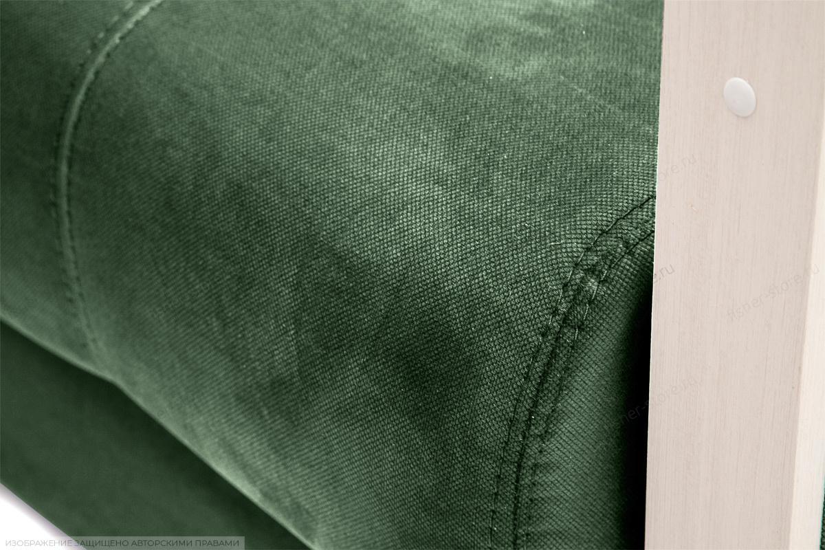 Прямой диван Мадрид Amigo Green Текстура ткани
