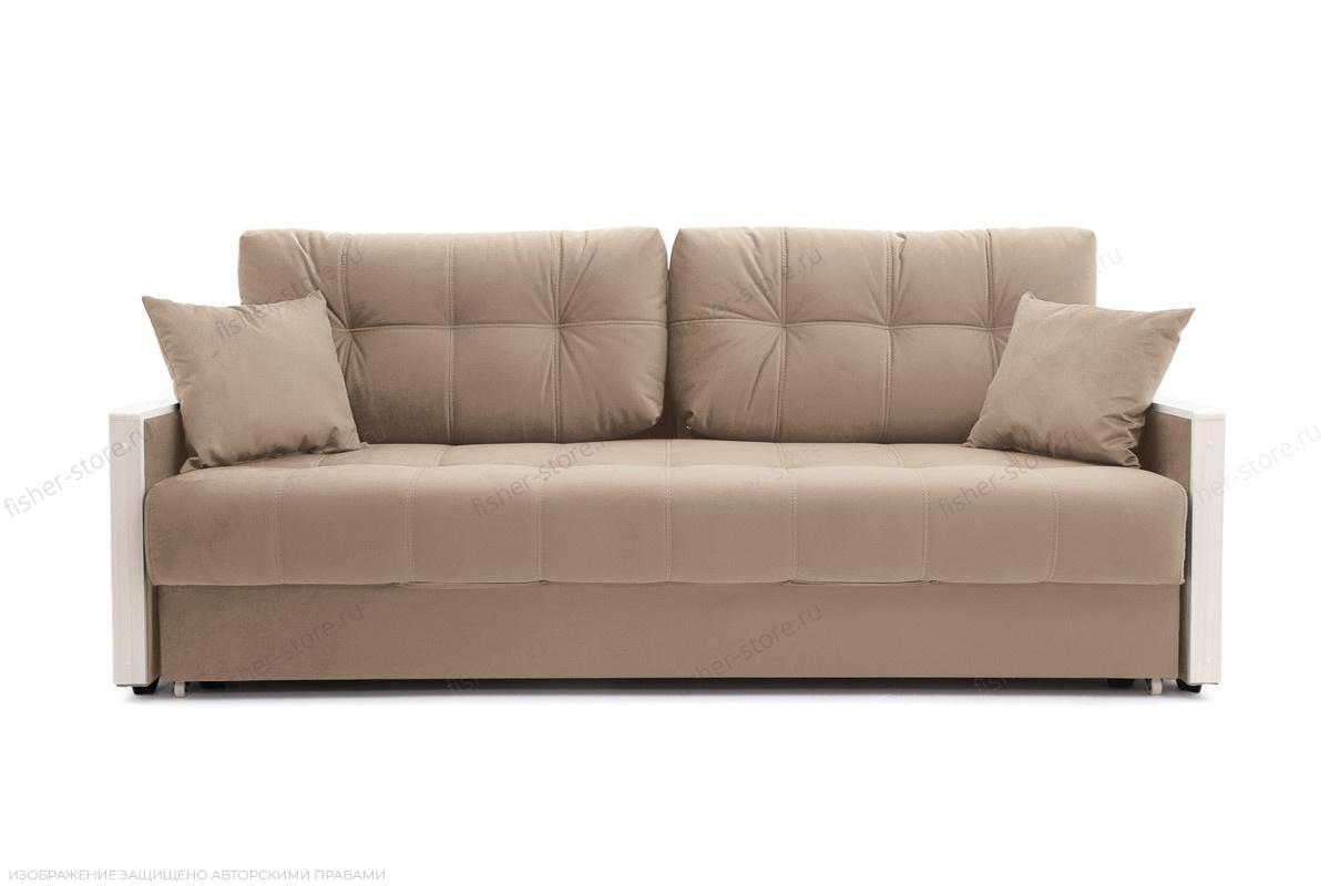 Прямой диван Мадрид Amigo Latte Вид спереди
