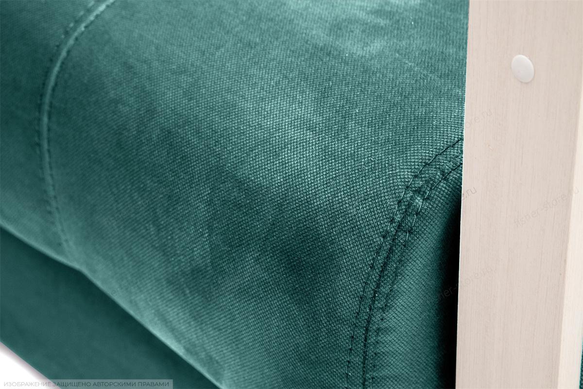 Прямой диван Мадрид Amigo Lagoon Текстура ткани