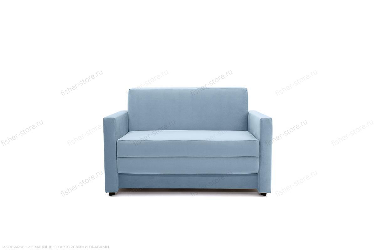 Прямой диван Этро  Amigo Blue Вид спереди