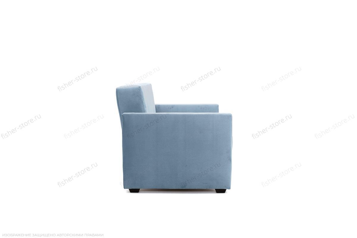 Прямой диван Этро  Amigo Blue Вид сбоку