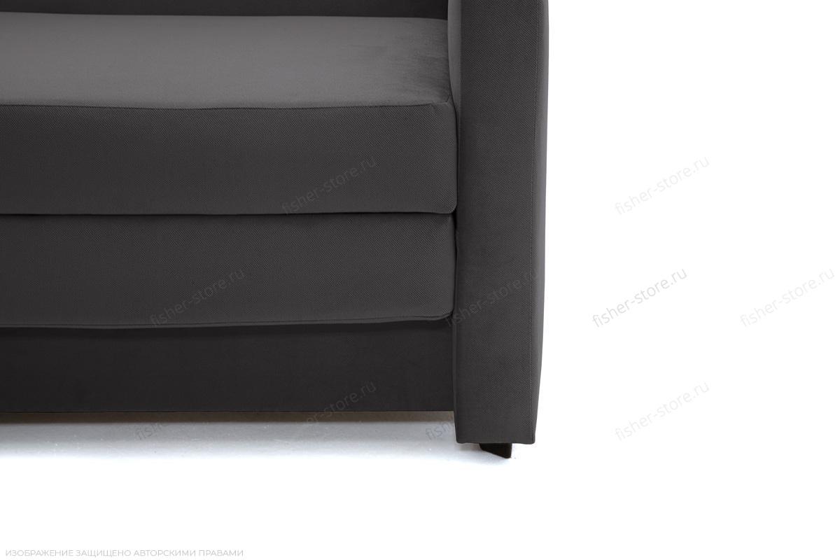 Прямой диван Этро  Amigo Grafit Ножки