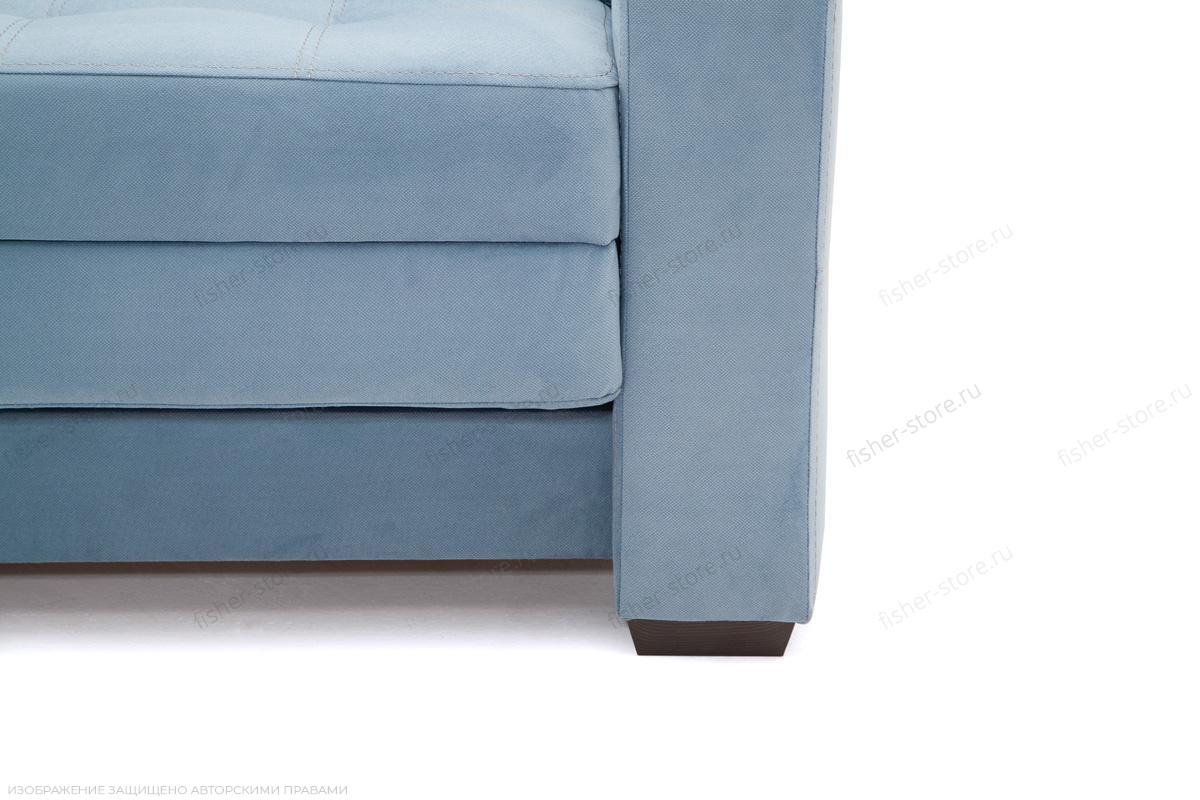 Прямой диван Этро люкс Amigo Blue Ножки