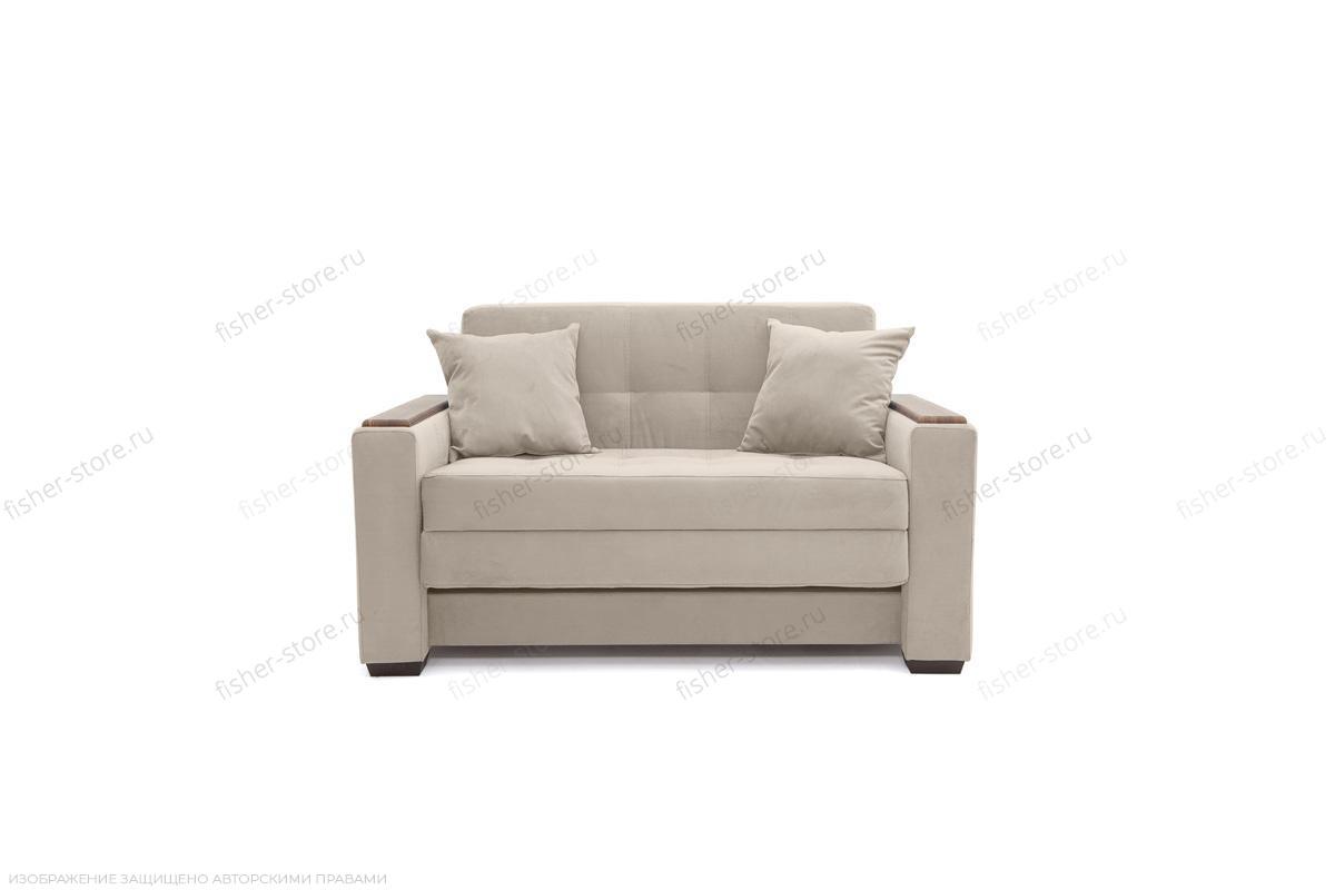 Прямой диван Этро люкс Amigo Cream Вид спереди