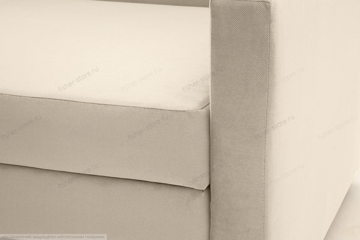 Прямой диван Этро  Amigo Bone Текстура ткани