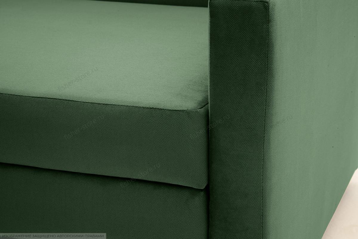 Диван Этро  Amigo Green Текстура ткани