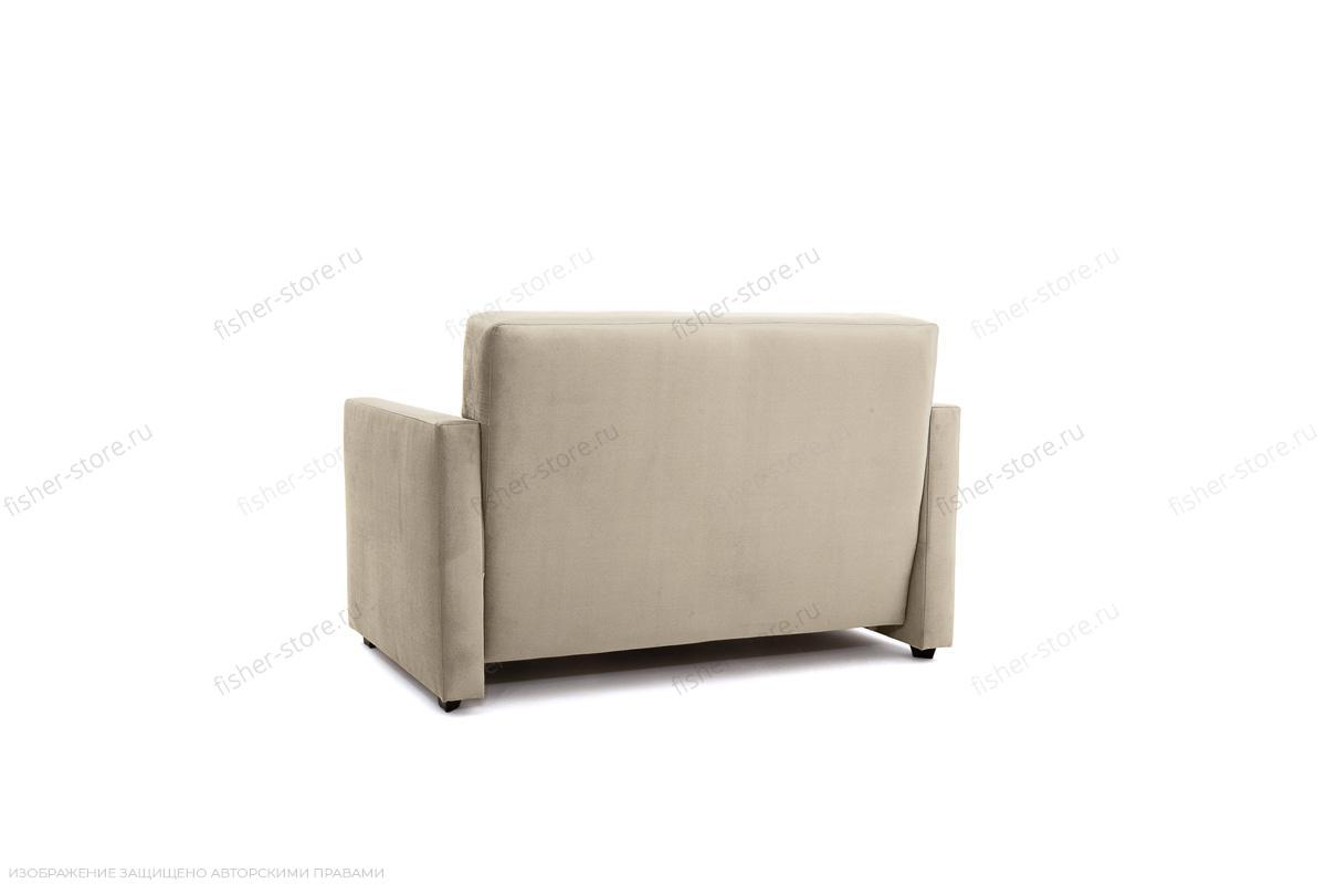 Прямой диван Этро  Amigo Bone Вид сзади
