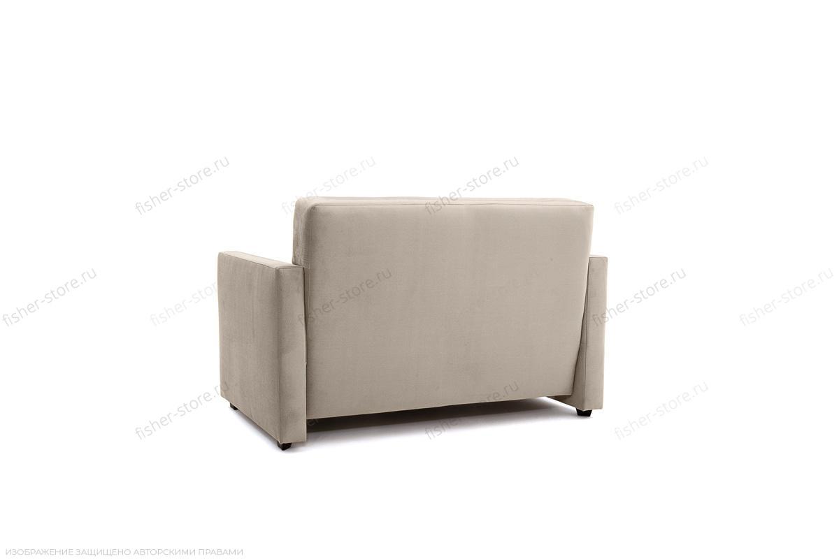 Прямой диван Этро  Amigo Cream Вид сзади