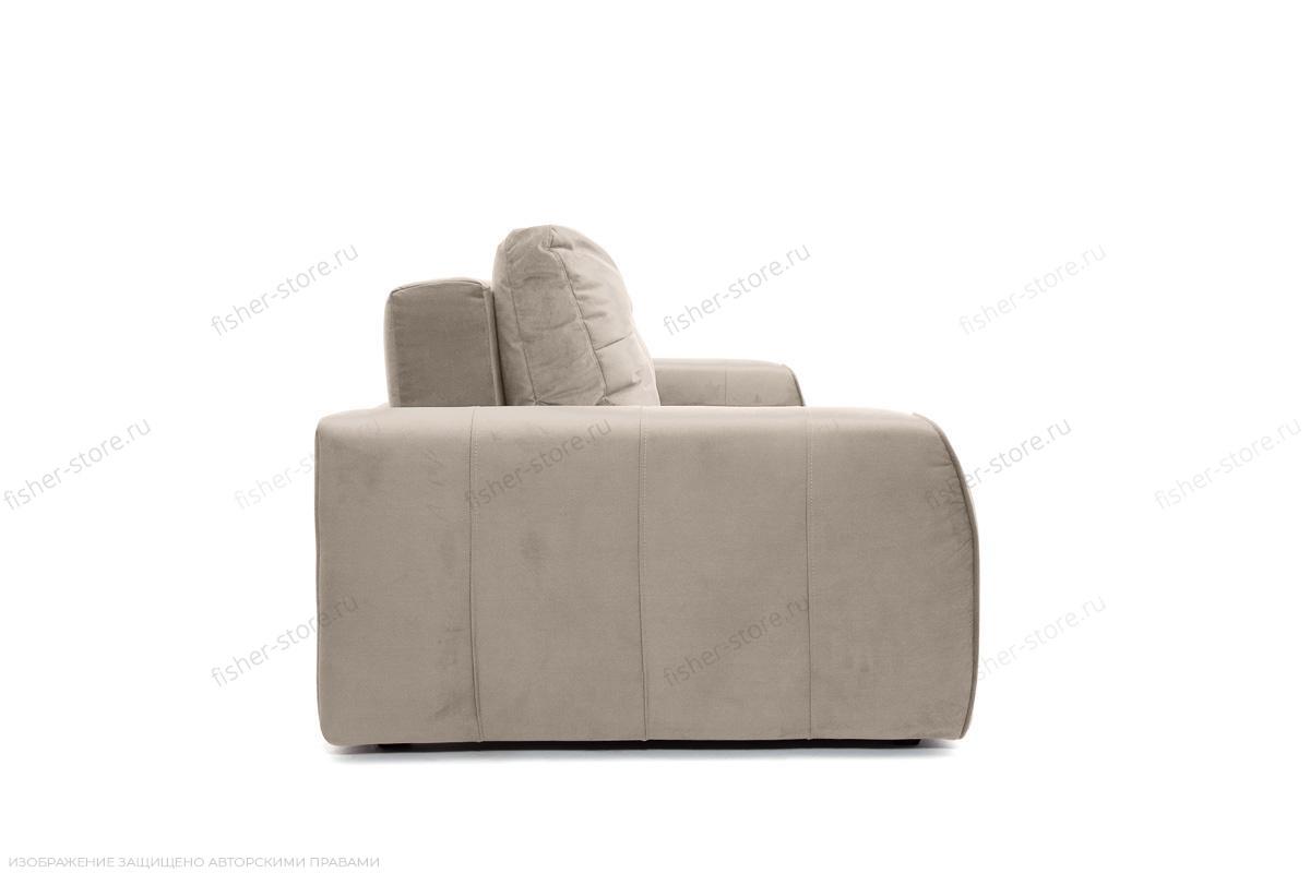 Двуспальный диван Кайман Amigo Cream Вид сбоку
