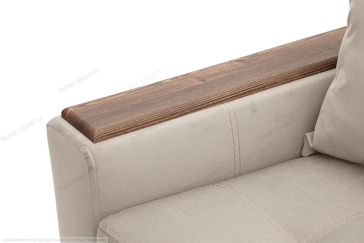 Прямой диван Этро люкс Amigo Cream Подлокотник