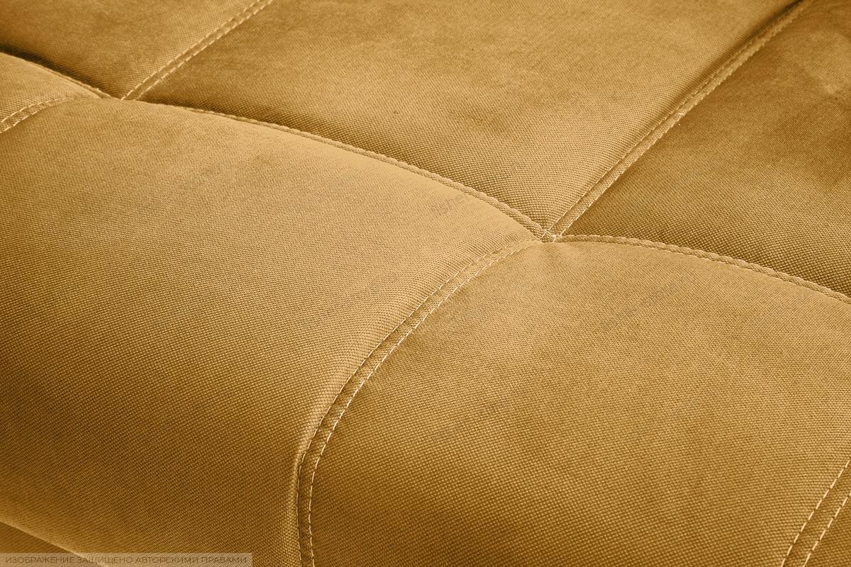 Прямой диван Ява Amigo Yellow Текстура ткани