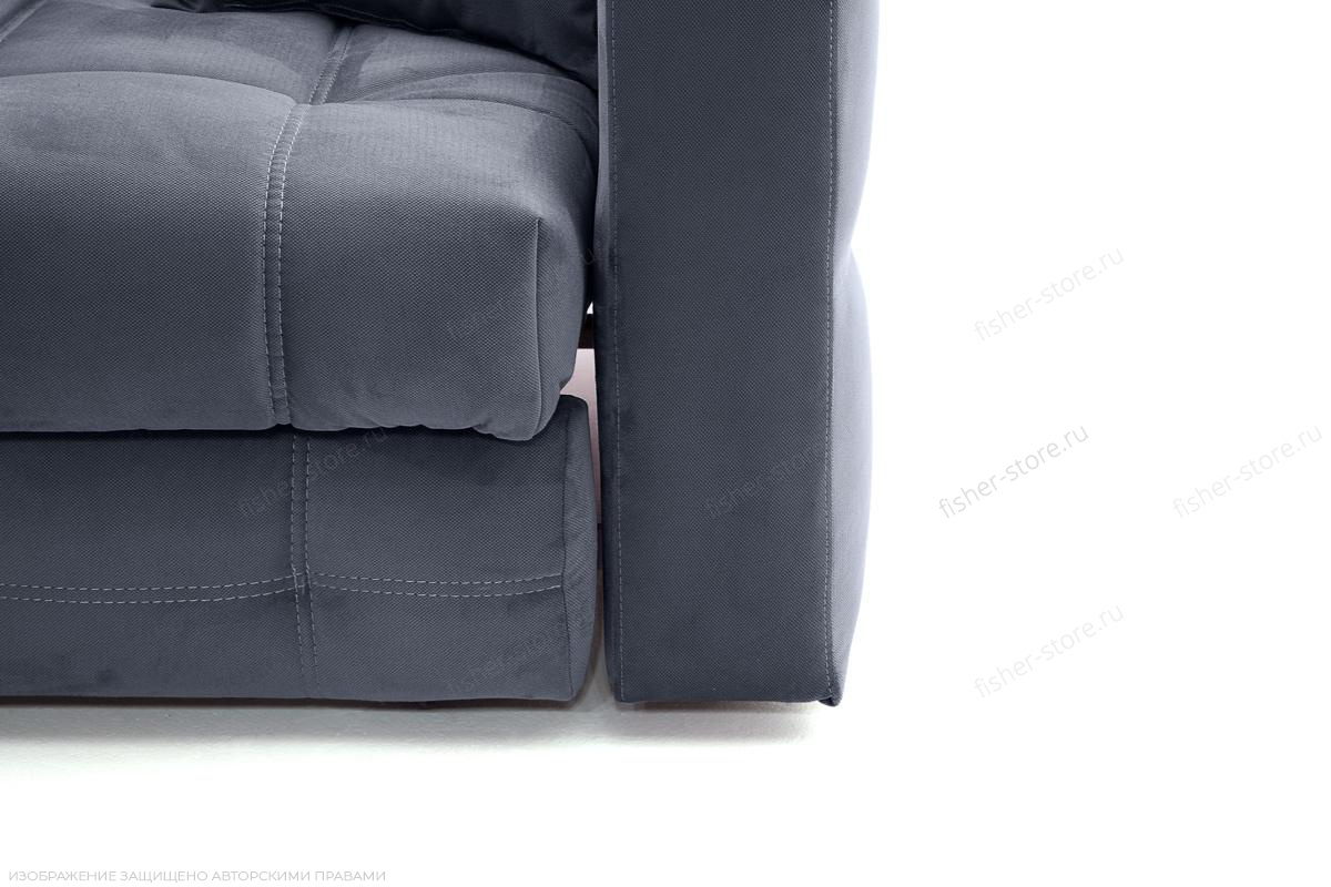 Прямой диван Ява Amigo Navy Ножки