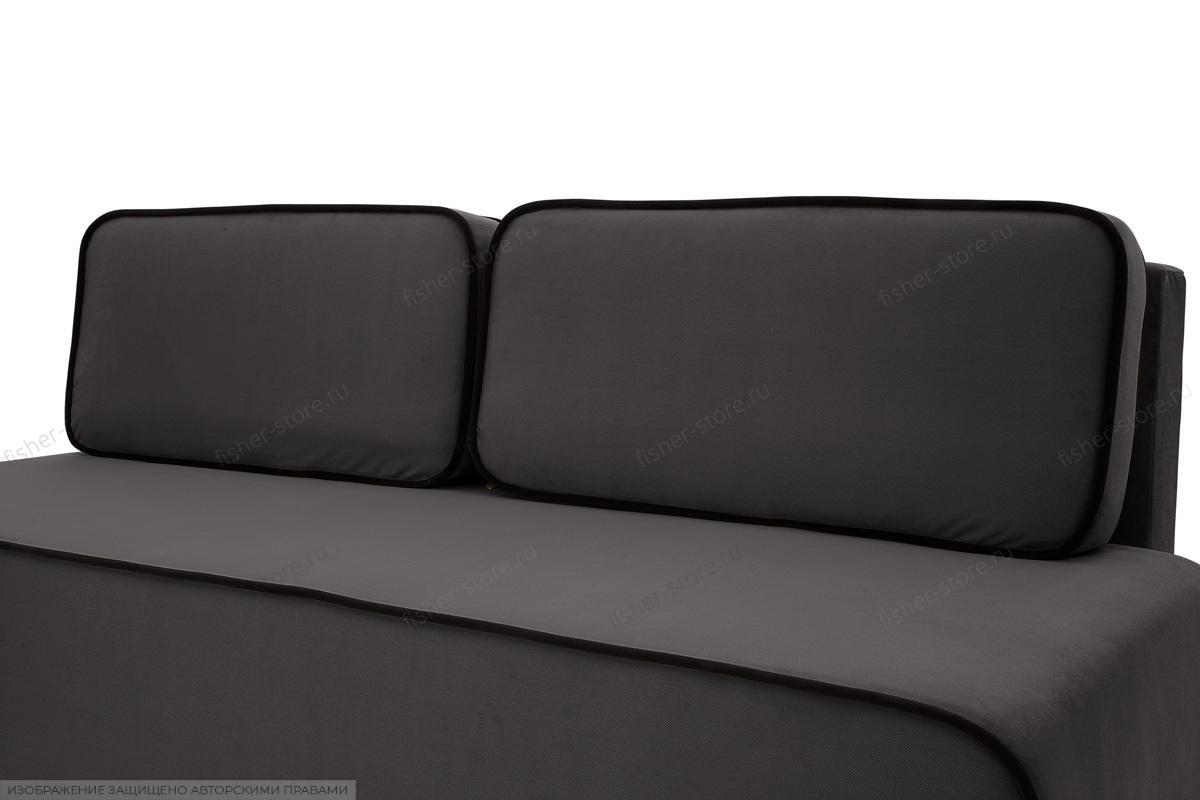 Двуспальный диван Лаки Amigo Grafit Подушки