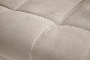 Диван Ява Amigo Cream Текстура ткани