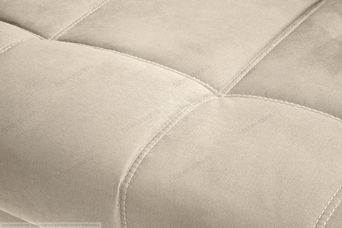 Прямой диван Ява Amigo Bone Текстура ткани