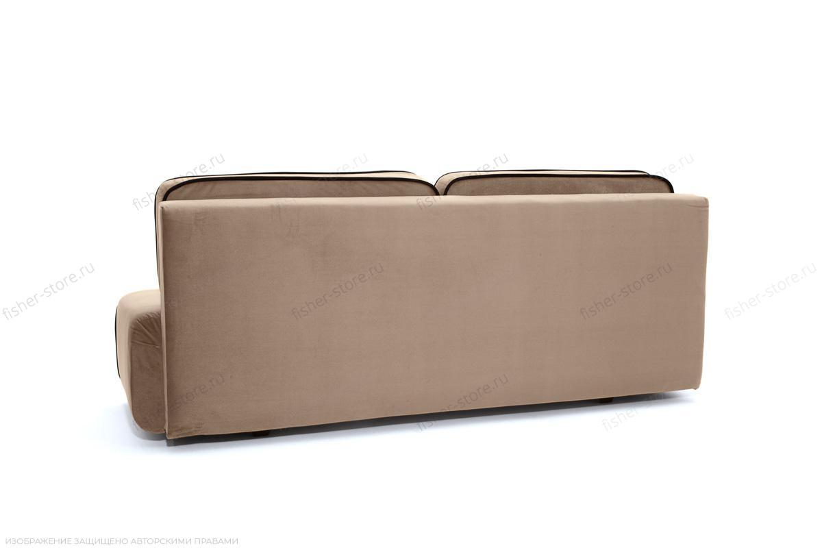 Прямой диван Лаки Amigo Latte Вид сзади