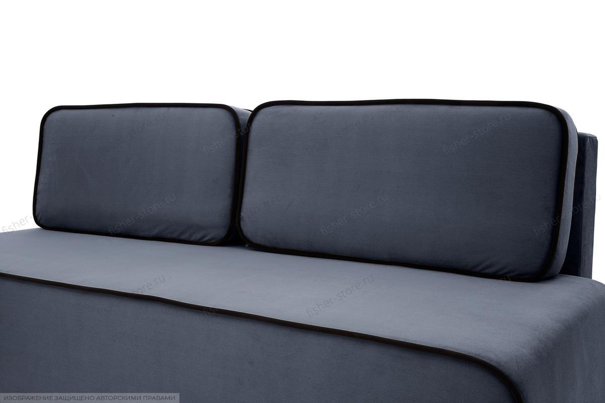 Прямой диван Лаки Amigo Navy Подушки