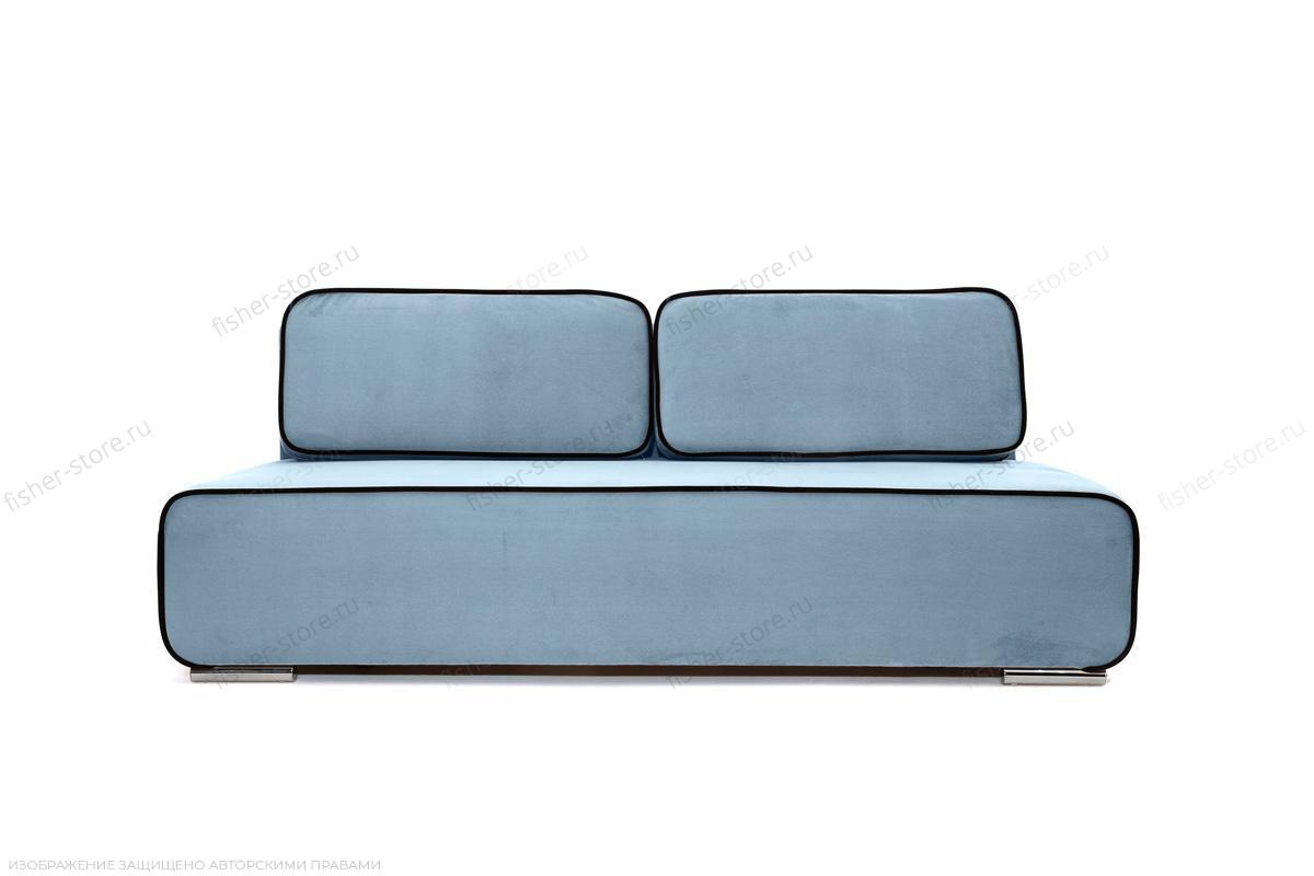 Прямой диван Лаки Amigo Blue Вид спереди