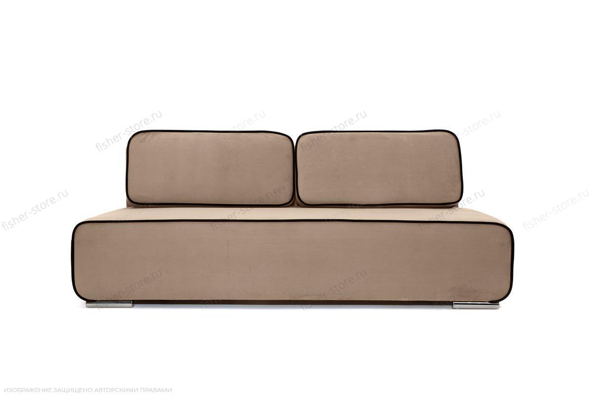 Прямой диван Лаки Amigo Latte Вид спереди